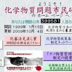 MCS recognized in Japan